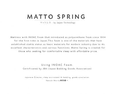 Springbed Matto Tsuki