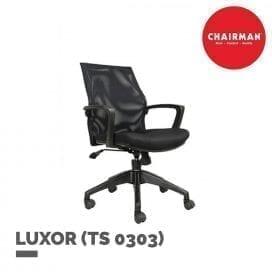 Chairman Kursi Manager type TS 0303