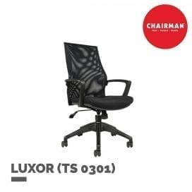 Kursi Direktur Chairman Type TS 0301